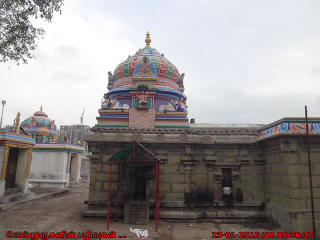 Chenganmaal Siva Temple