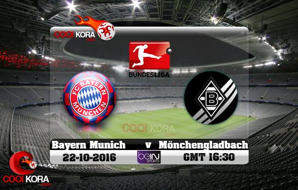 مشاهدة مباراة بايرن ميونخ وبوروسيا مونشنغلادباخ اليوم 22-10-2016 في الدوري الألماني