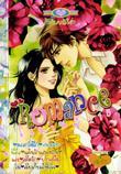 ขายการ์ตูนออนไลน์ Romance เล่ม 215