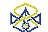 Pendaftaran Mahasiswa Baru (IAIN-Batu Sangkar) 2021-2022