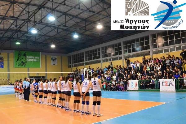 Ευρωπαϊκό Πρωτάθλημα βόλεϊ Παίδων στο Άργος