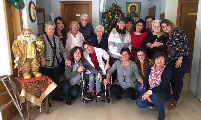 Η Εύξεινος Λέσχη Χαρίεσσας έδωσε χαρά στο Γηροκομείο Νάουσας