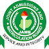 How To Know You Are Eligible To Sit For 2017 JAMB Supplementary Exam