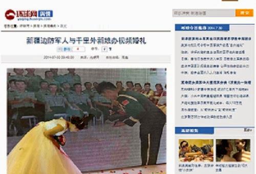 Ushtari martohet me anë të Satelitit