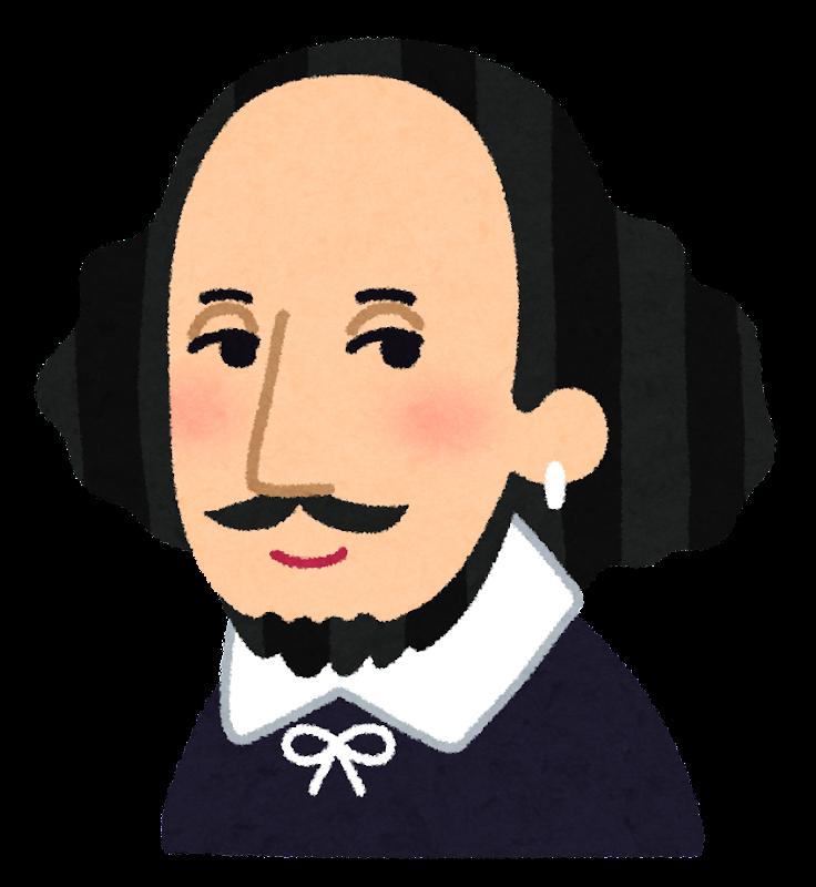 「無料イラスト シェイクスピア」の画像検索結果