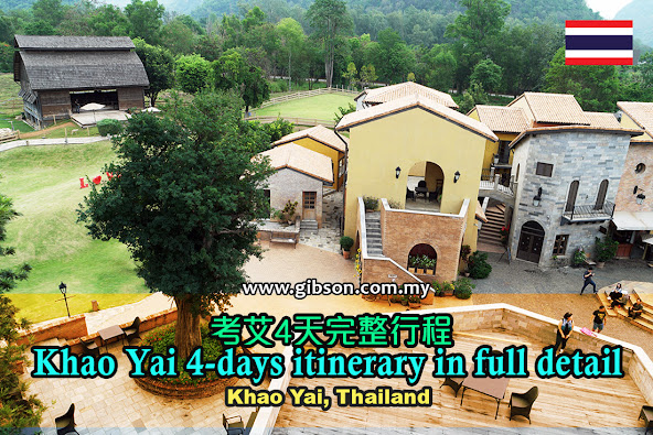 thailand khao yai khao yai 4 days itinerary in full detail gibson english. Black Bedroom Furniture Sets. Home Design Ideas
