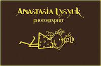 Анастасія Лисюк на Бебі Бум