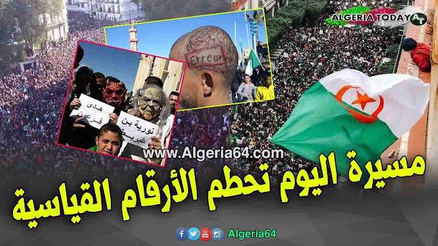 الجمعة 15 مارس 2019 : أكبر مظـاهرات في الجزائر الشعب الجزائري بالملايين و لافتات تعبر عن الجزائريين