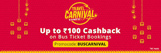 Paytm gets 20% Cashback up to ₹100 on bus ticket booking (Paytm Bus Booking Oct 2017 Offer)