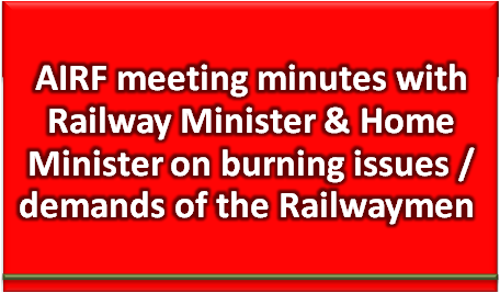 airf-meeting-minutes-with-railway-minister-home-minister-on-burning-issues-demands-of-the-railwaymen
