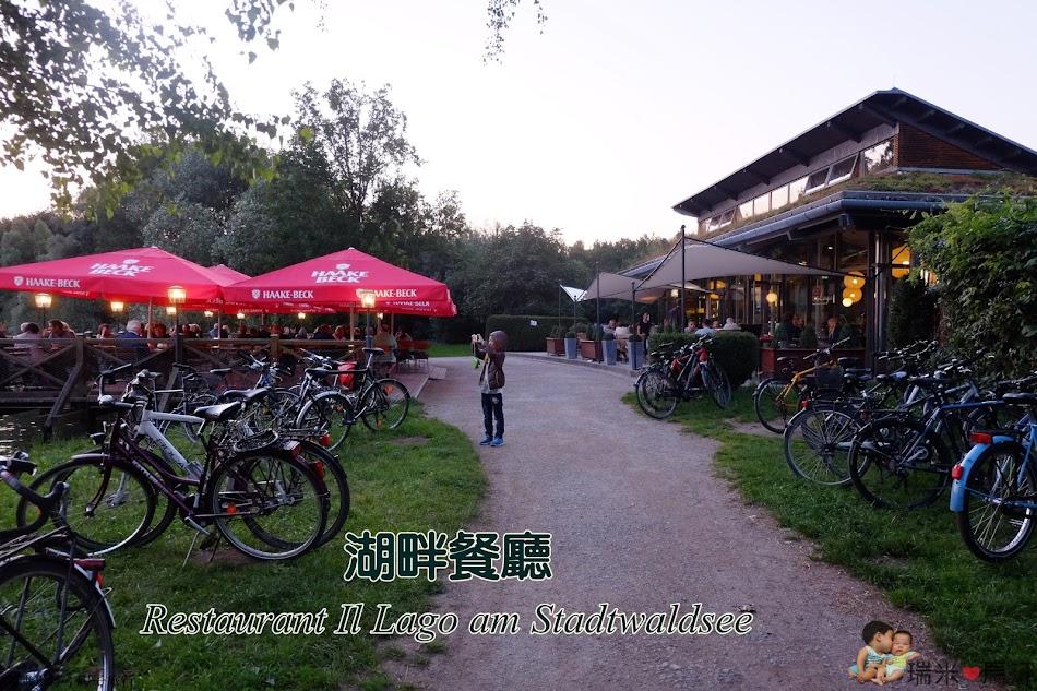 Restaurant Il Lago am Stadtwaldsee