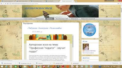 http://l-katerinaramazanovna.blogspot.ru/p/blog-page_24.html
