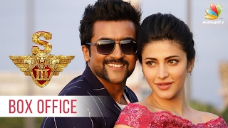 Singam 3 Box Office Collection   Suriya's best opening till date