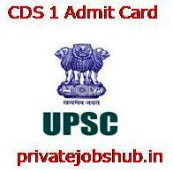 CDS 1 Admit Card