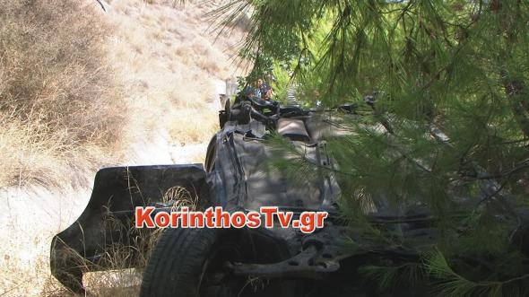 Αυτοκίνητο έπεσε σε γκρεμό στην Αθηνών - Κορίνθου! (ΦΩΤΟ)