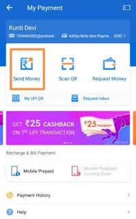shareit app upi send money