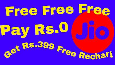 jio loot offer