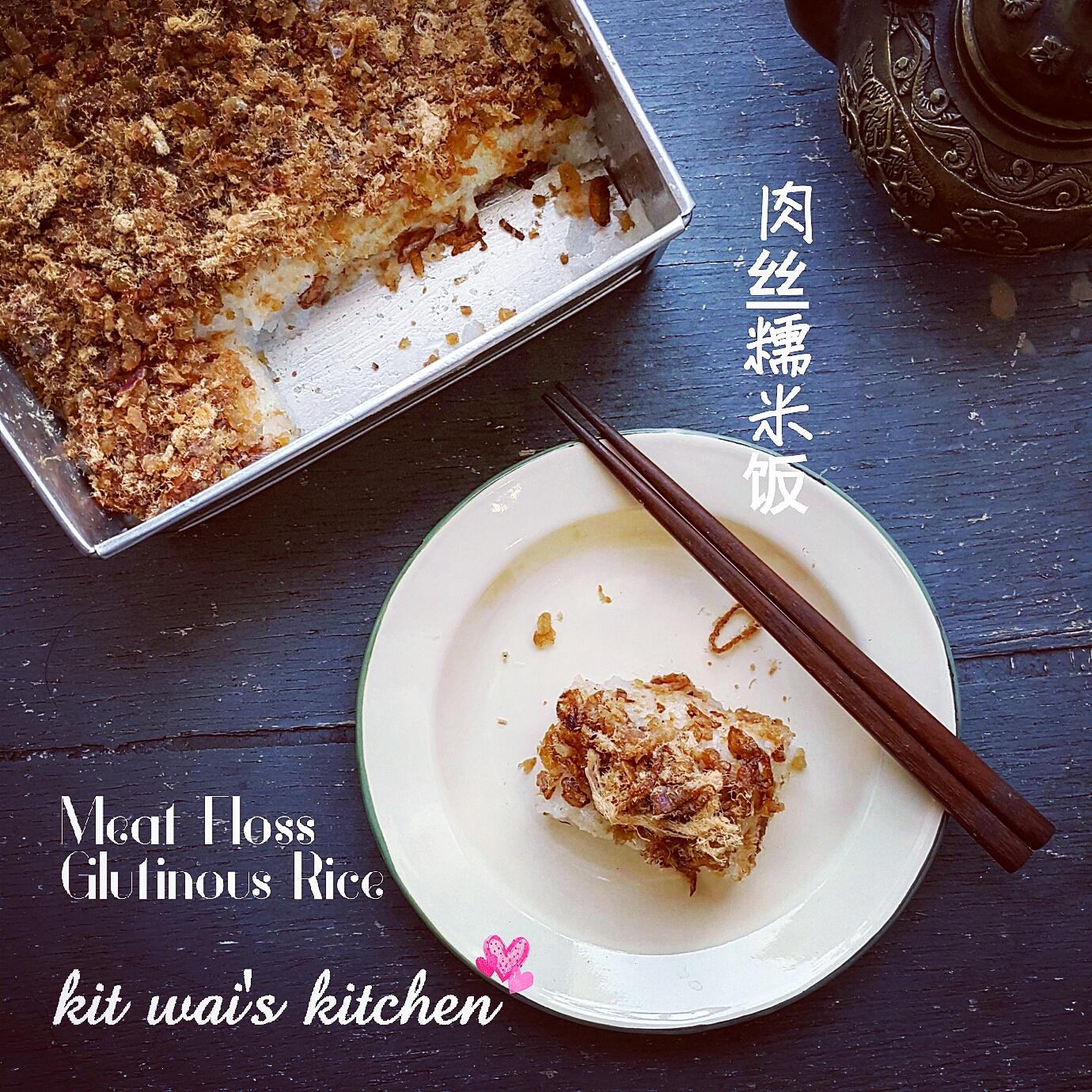 Kit Wai's Kitchen : 肉丝糯米饭