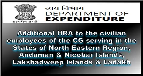 additional-HRA-to-cg-employees-in-NE-region-A_N-island-lakshadweep-ladakh