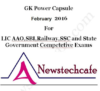 February 2016 Daily Gk Capsule Free Download, Current Affair.Pdf,E-Book