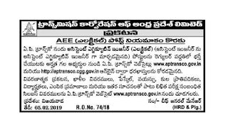 APTRANSCO Govt Jobs 2019 134 Assistant Executive Engineer AEE (Electrical) Posts Vacancy Apply Online