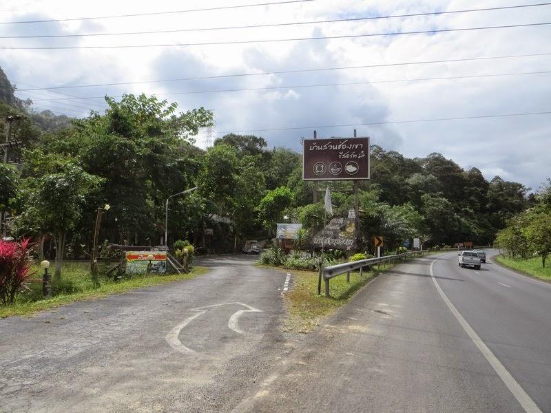 Отель в зелени Таиланд
