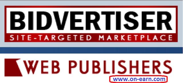 الربح من بديل أدسنس 2019 موقع BidVertiser الرائع