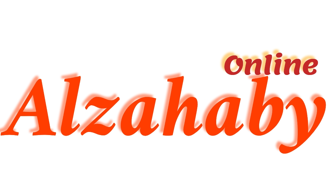Alzahaby Online