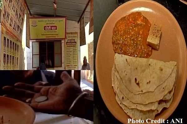 यकीन नहीं करेंगे आप, इस कैंटीन में 1 रुपये में मिलता है खाना