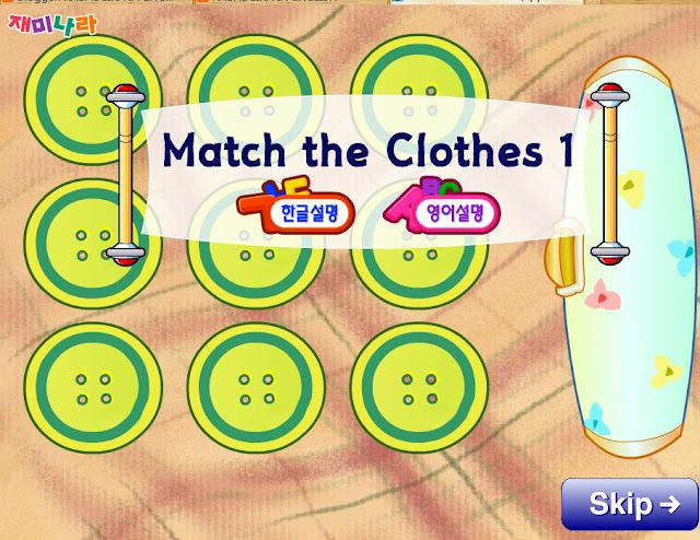 https://dl.dropboxusercontent.com/u/57731017/clothes/match%20the%20clothes.swf