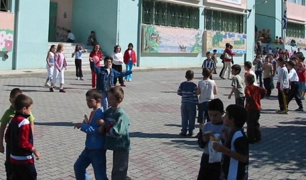 δημοτικά σχολεία