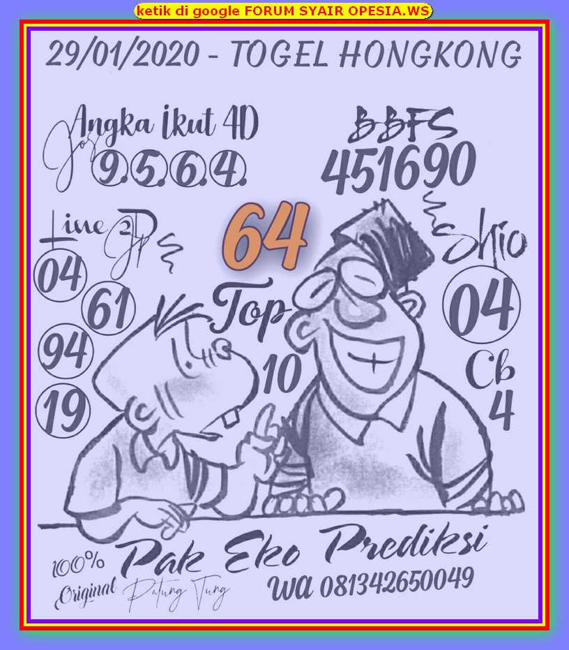 Kode syair Hongkong Rabu 29 Januari 2020 12