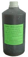 vermiwash organic liquid fertilizer ahmedabad