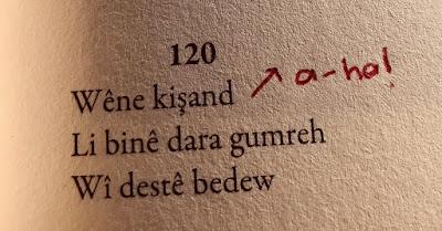 Morana Gerdûnê
