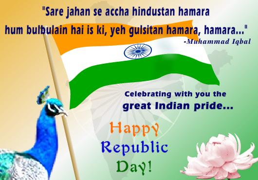 happy republic day cards