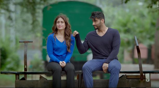 ki amp ka 2016 full hindi movie watch online free watch32zz