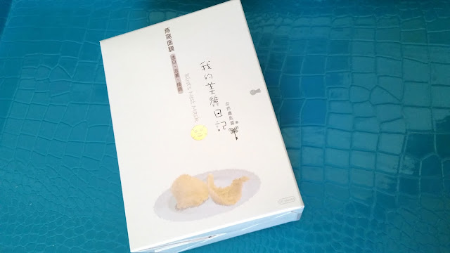My Beauty Diary Bird's Nest Mask Review