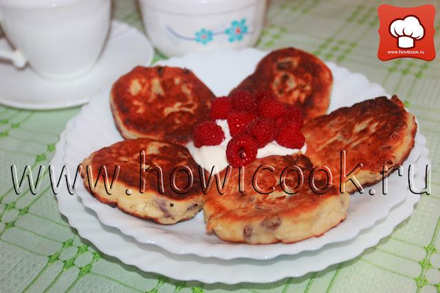 рецепт вкусных сырников с изюмом с фото
