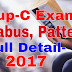 Uttarakhand Samuh G / Group C Exam Syllabus, Pattern ( Full Detail )