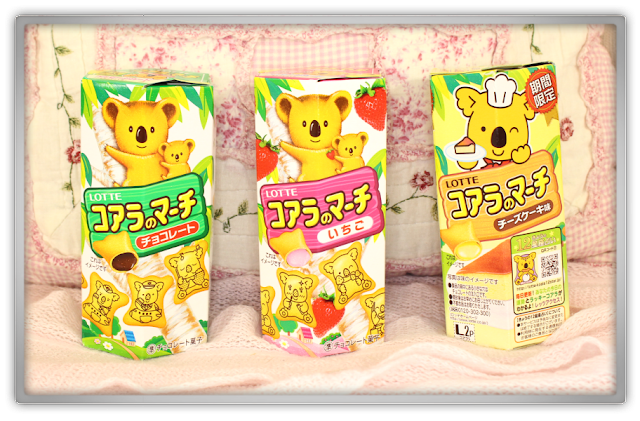 Candysan Japanese Candy food snack Haul Review Lotte Koala no Machi chocolate strawberry cheesecake