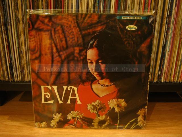 My Opm Lp Collection Eva Vivar