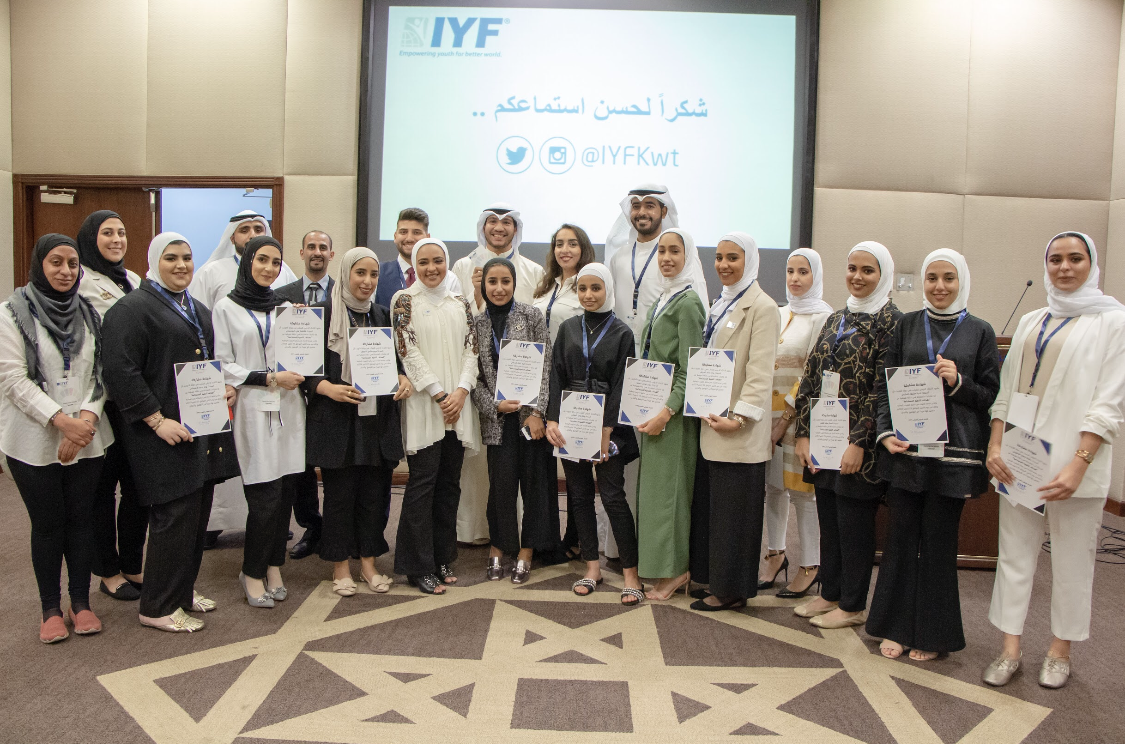 IYF Kuwait workshop