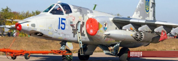 Су-25М1, Кульбакіно, жовтень 2015 р