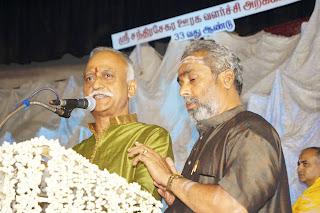 Jeyendrar Dharshan 28