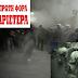 Εμφυλιακή η ατμόσφαιρα στην Ελλάδα με κατάρες παντού ! Οι δολοφόνοι χιλιάδες οικογενειών ανάβουν παντού φωτιές!