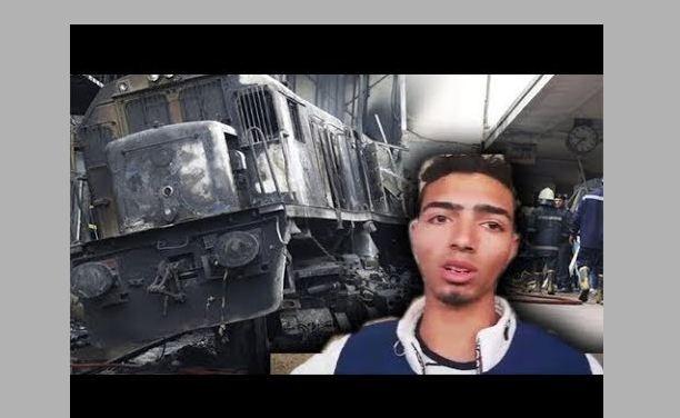 شاهد بحادث محطة مصر يكشف كلمات سائق القطار الأخيرة