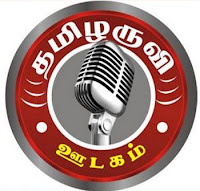 Tamil Aruvi FM Radio Live Streaming Online