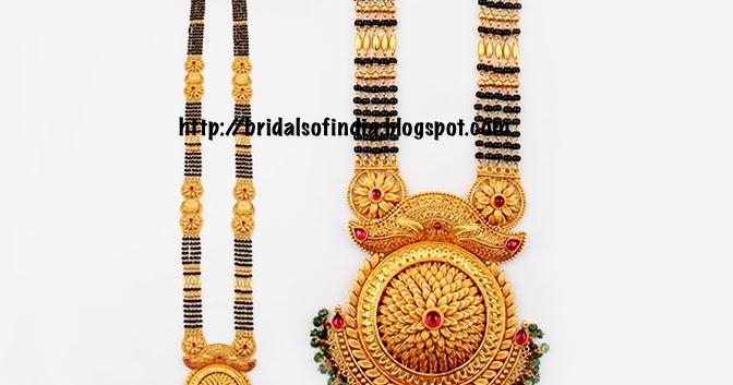 Fashion World Gold Heavy Mangalsutra Designs Png