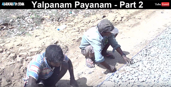 Yalpanam Payanam Part 21 – By .K.S.Thurai