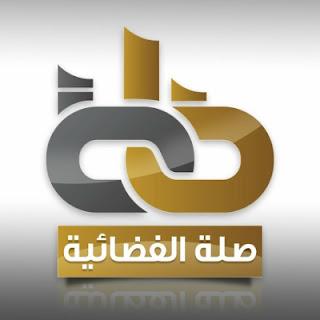 تردد قناة صلة الفضائية 2017 Selah TV Nilesat
